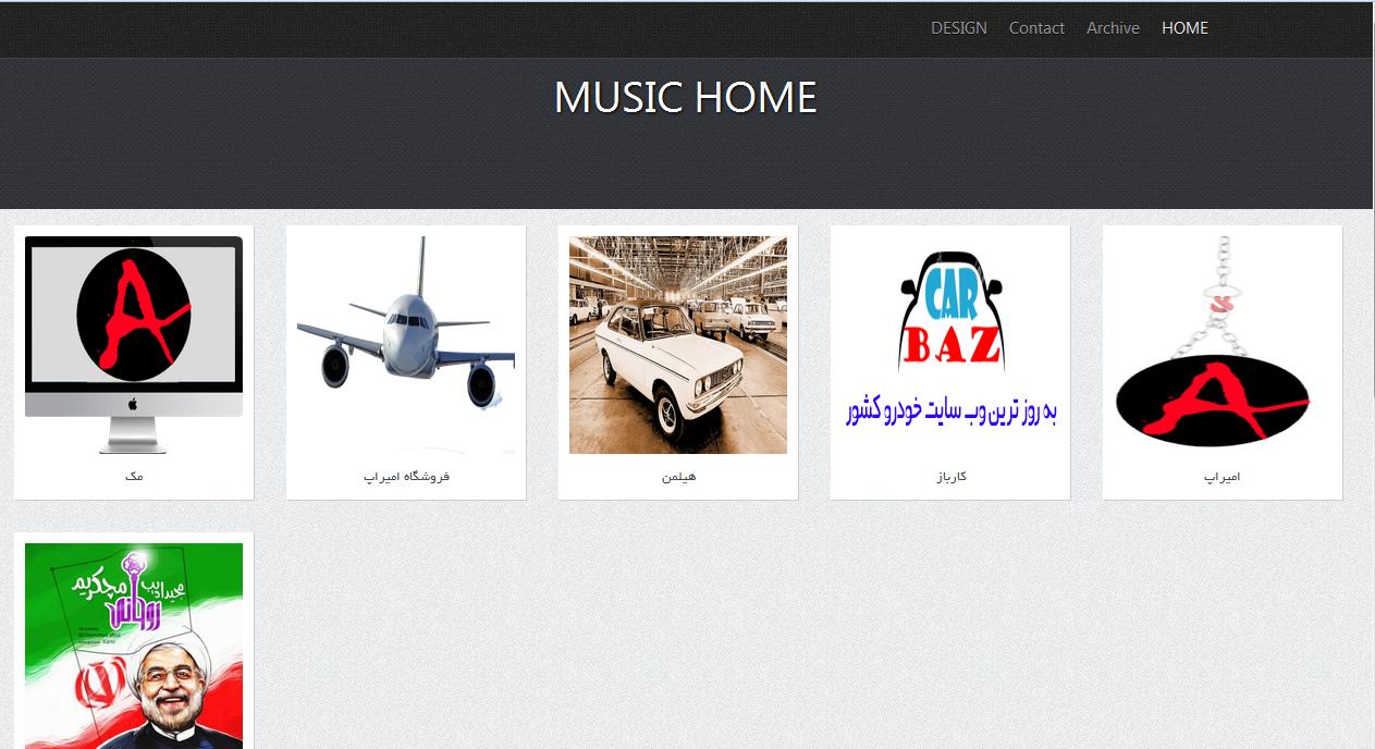 قالب خانه ی موزیک(رزو لوکس بلاگ)